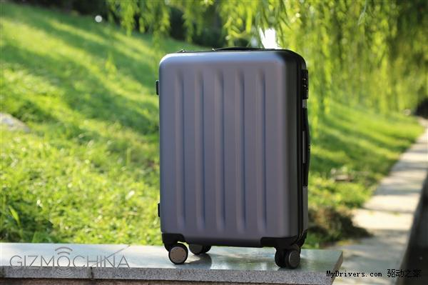 Xiaomi expands bag of tricks, announces…wait for it… the Mi Trolley