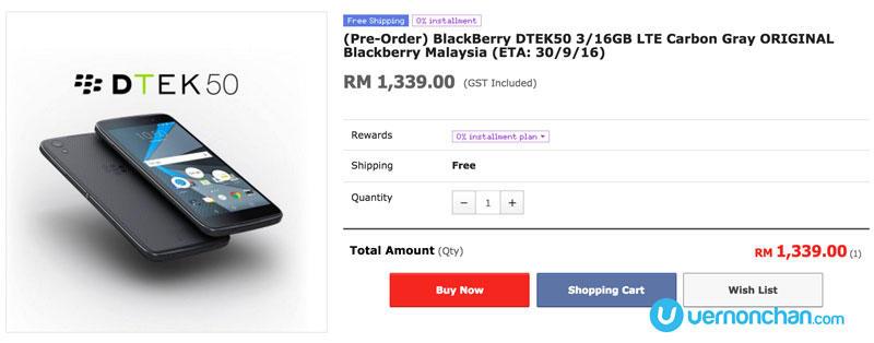 BlackBerry DTEK50 11street