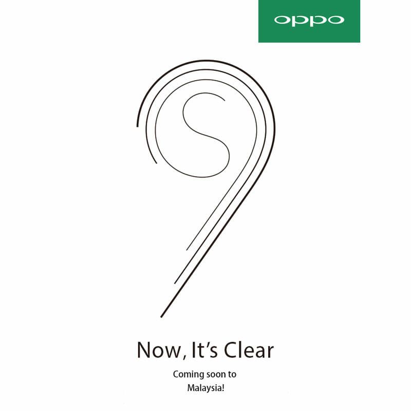 Now it's clear, the upcoming OPPO R9s will be all about the rear camera