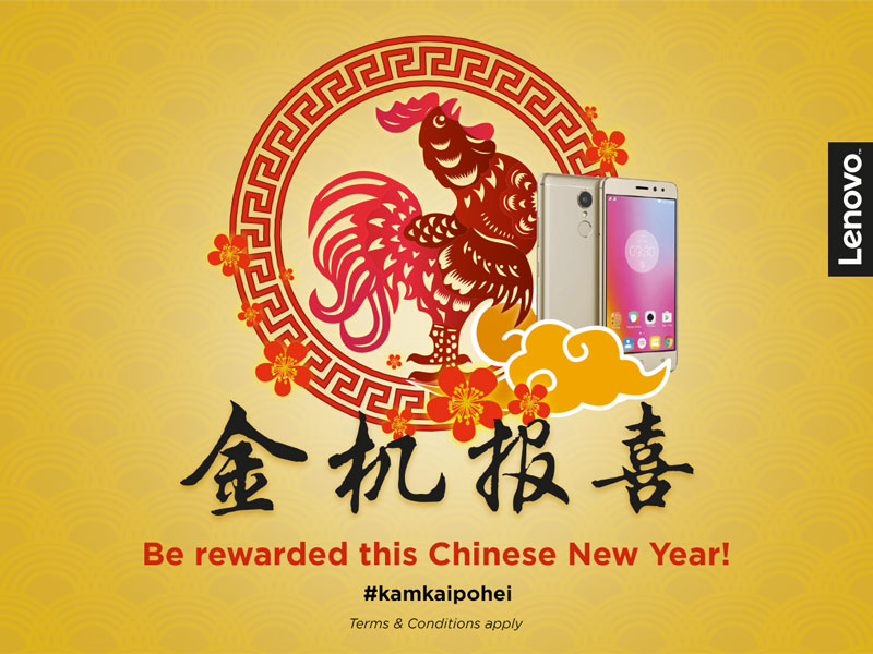 Buy a Lenovo smartphone and win prizes worth up to MYR33,888 #KamKaiPoHei