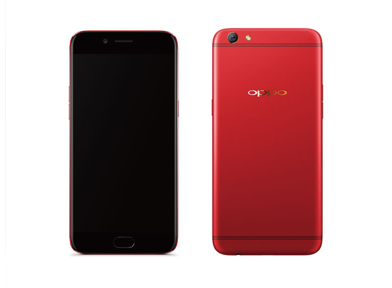 OPPO R9s Red Edition