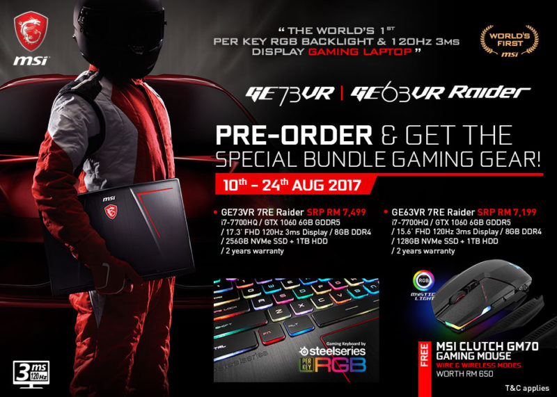 MSI GE73VR and GE63VR pre-order bundle