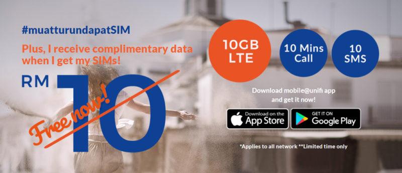 unifi mobile free SIM