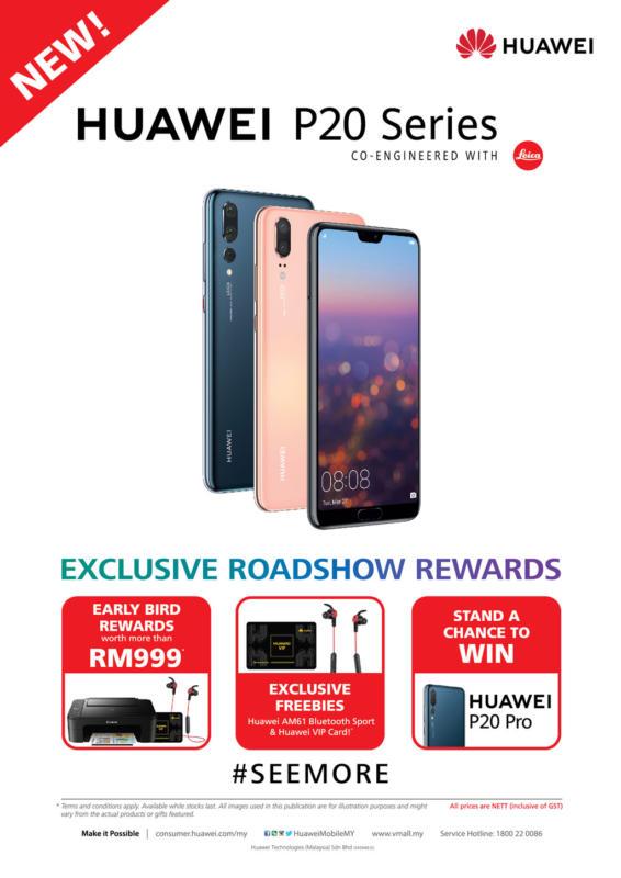 Huawei P20 roadshow