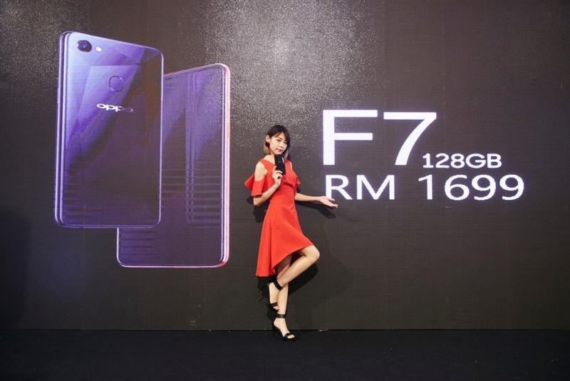 Min Chen OPPO F7 128GB