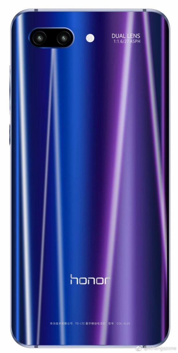 honor 10 Aurora Glass