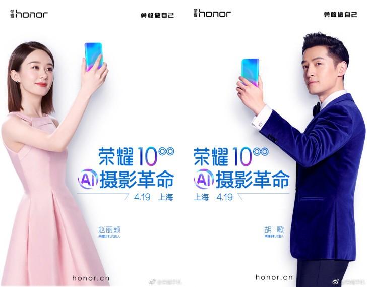 honor 10 official teaser