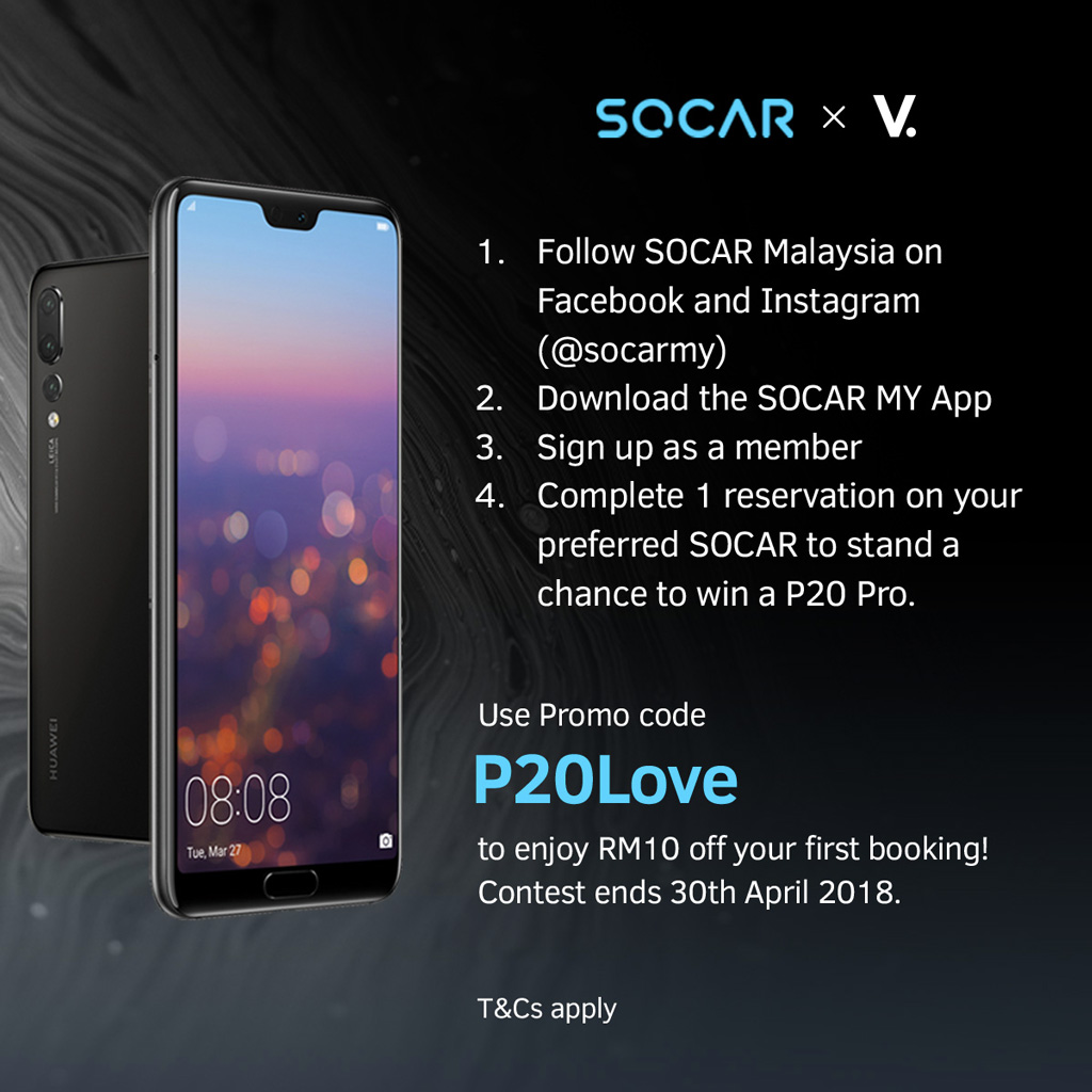 SOCAR Huawei P20 Pro contest