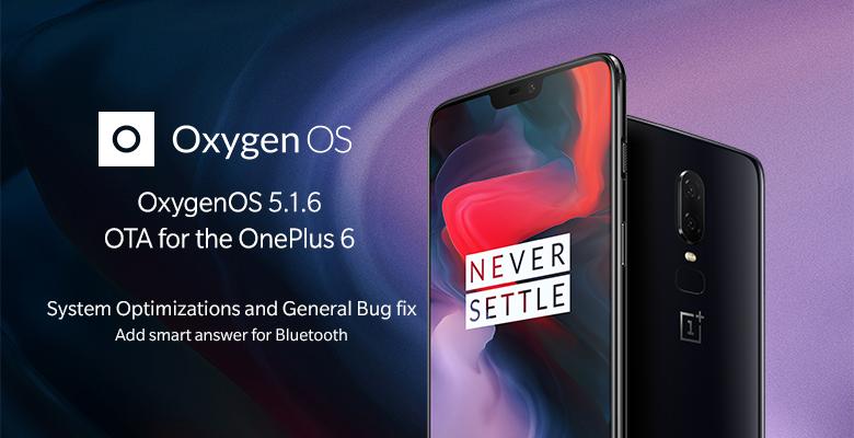 OTA OnePlus 6 OxygenOS