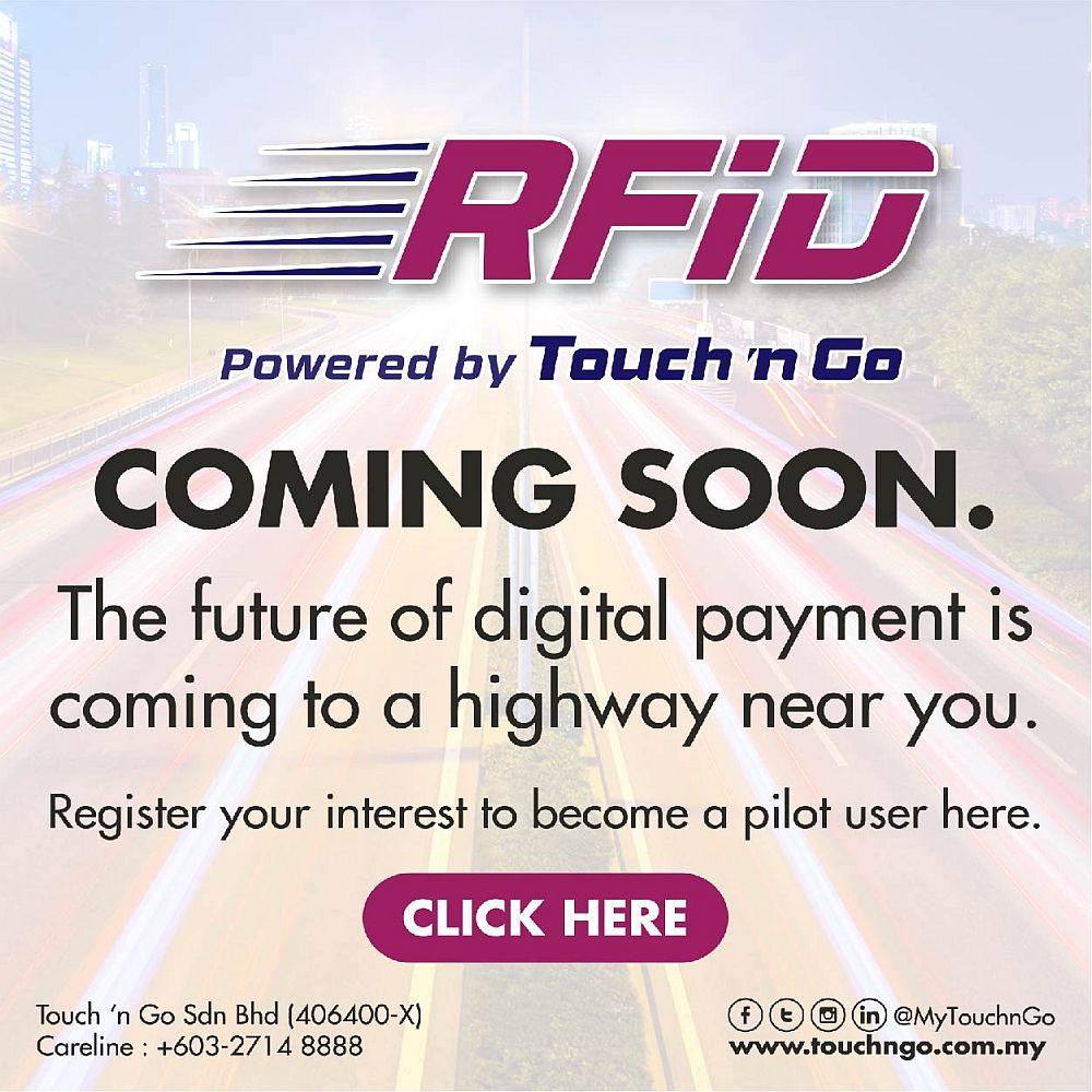 RFID Touch 'n Go