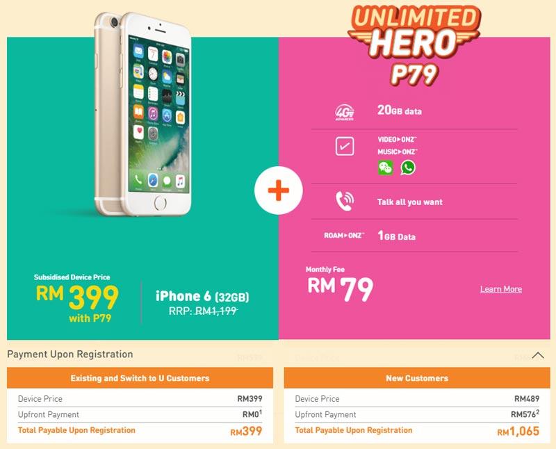 U Mobile P79 iPhone 6