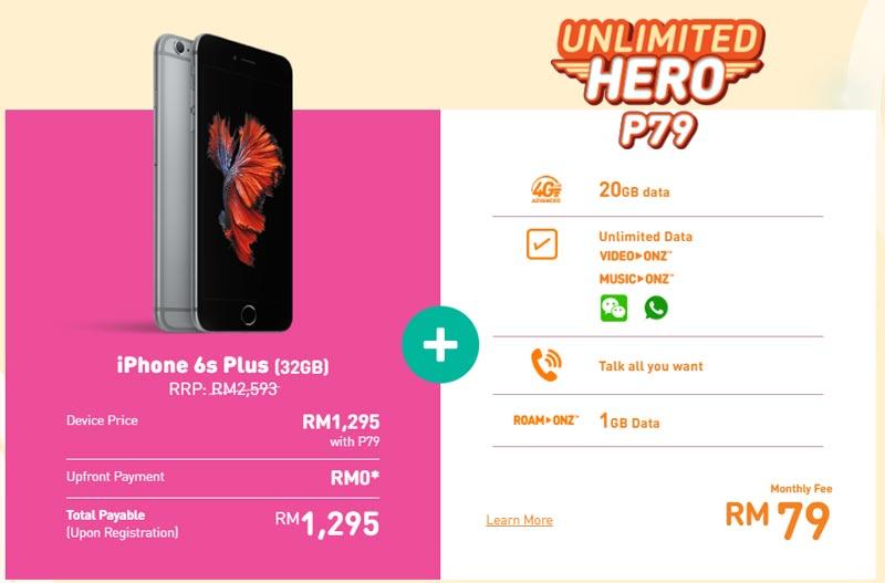 U Mobile P79 iPhone 6s Plus