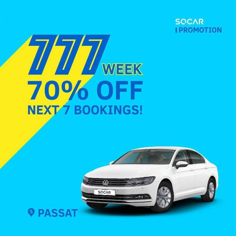 SOCAR 777 Driving Week Promo