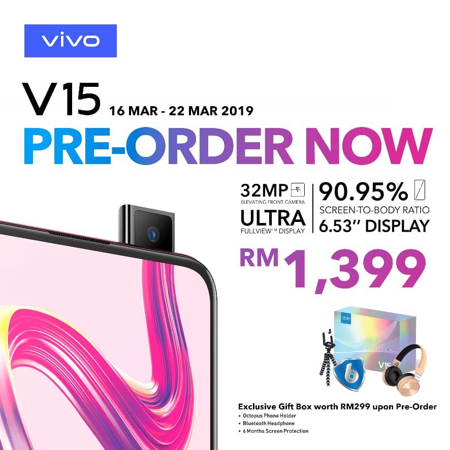 Vivo V15 pre-order