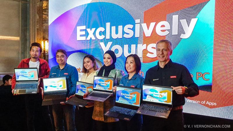 Lenovo Microsoft Exclusively Yours