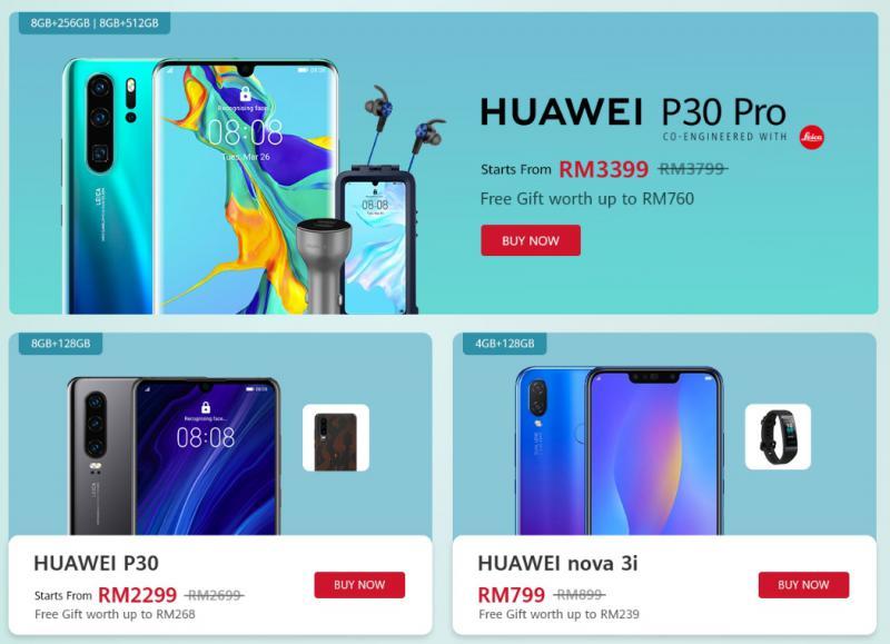 Huawei Online IT Fair