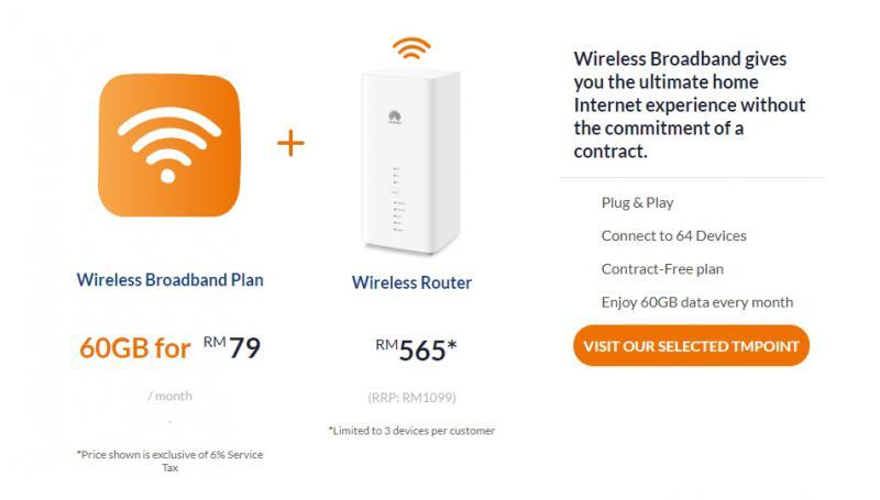 unifi Wireless Broadband