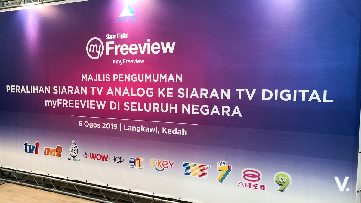 Malaysia to pilot nationwide transition from analogue to digital TV