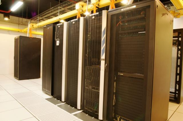 Maxis Data Centre