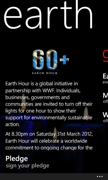 Earth Hour screenshot