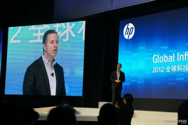 HP Global Influencer Summit 2012Shanghai Expo Center, China