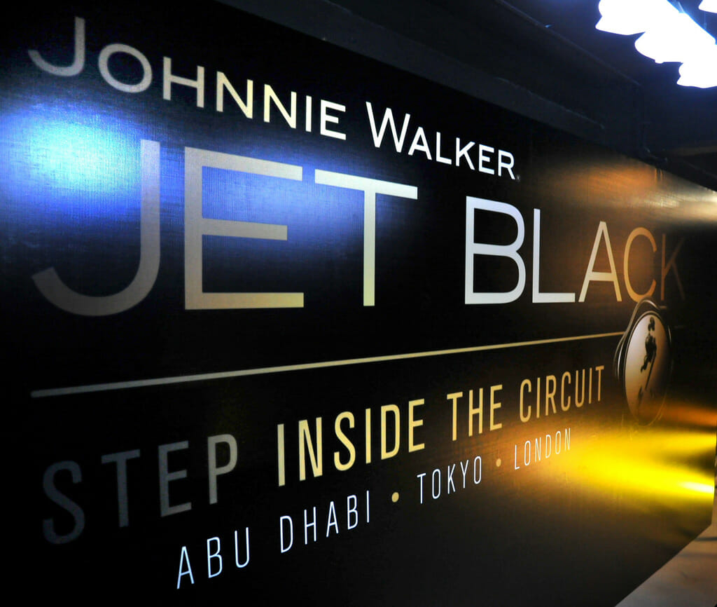 Johnnie Walker Jet Black Party 2011