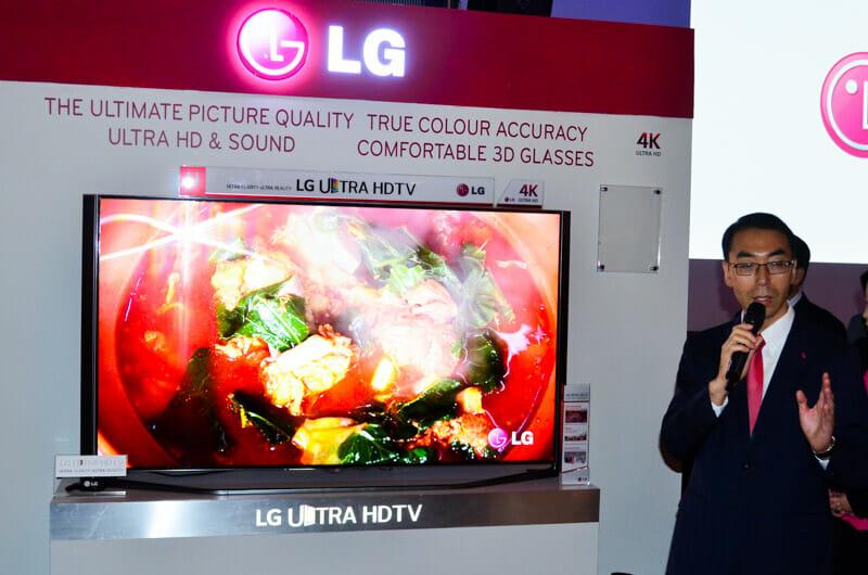 LG home electronics launch