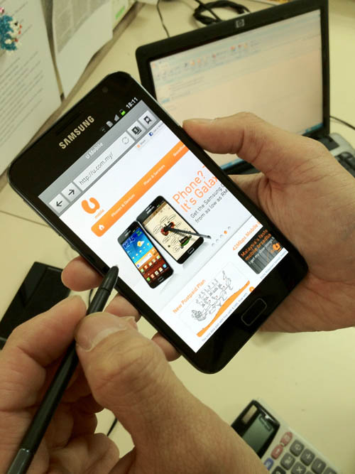 U Mobile - Samsung GALAYX Note