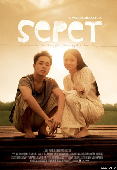 Sepet-the-movie