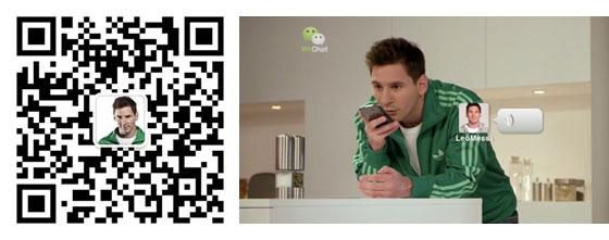 WeChat-Lionel-Messi