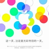 Apple Sends Out Invite to Chinese Media for September 11 Event