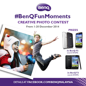 #BenQFunMoments Creative Photo Contest