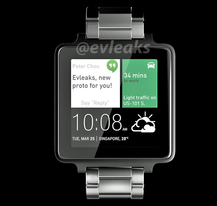 HTC Android Wear smartwatch leaked