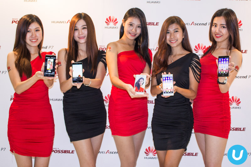 Huawei Ascend P7 launch