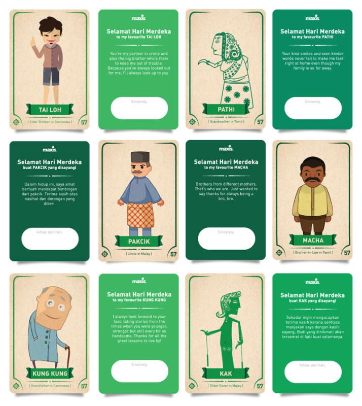 maxis merdeka cards