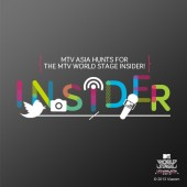 Are you the Insider?