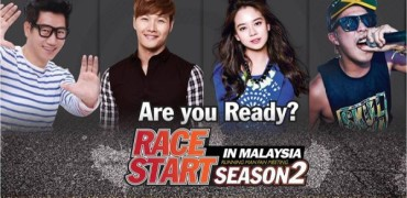 Running Man Asia Tour Season 2