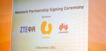 U Mobile Huawei ZTE