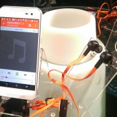 HTC Butterfly 2 with Japan-only exclusive JBL headphones