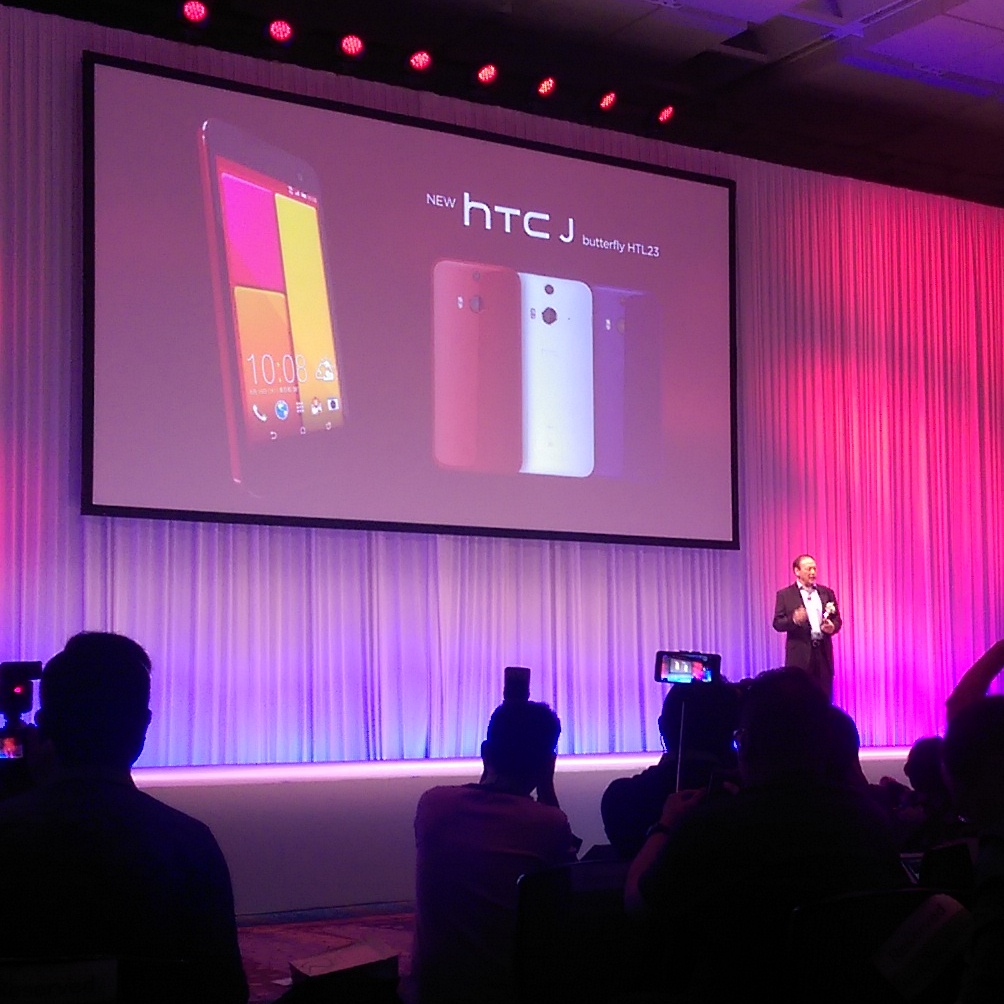HTC Butterfly 2 to hit Taiwan on 2 September, other markets in SEA to follow